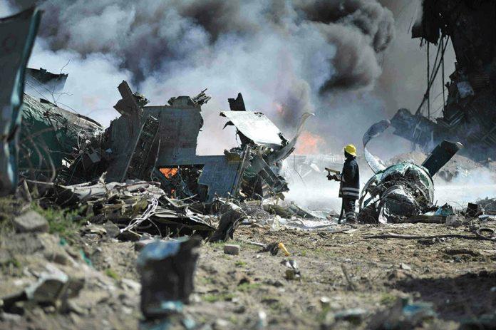 Disaster Preparedness Survival